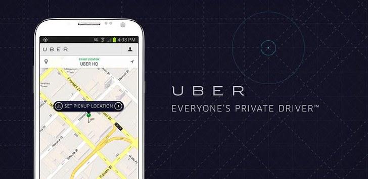 uber photo